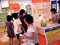 子どもたちの大好きなエコなお買い物体験です。
